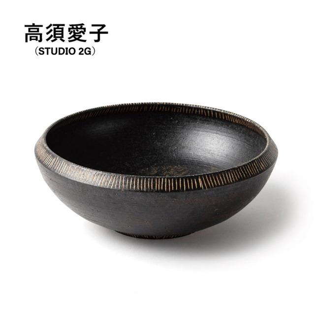 ボウル(大)【高須愛子(Studio 2G)】