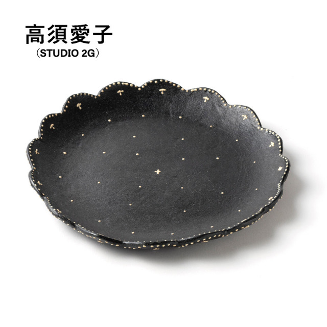 ドットクロス皿(大)【高須愛子(Studio 2G)】