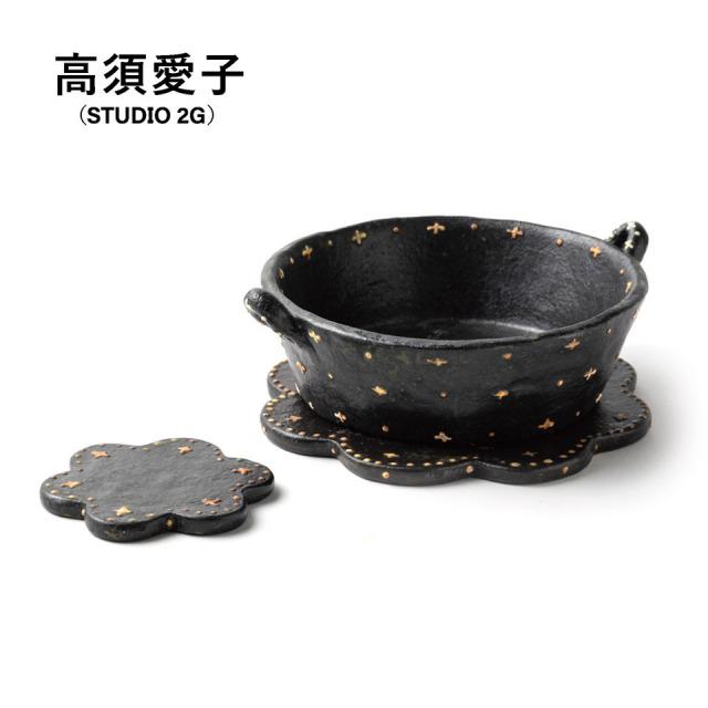 耐熱グラタン皿3点セット【高須愛子(Studio 2G)】