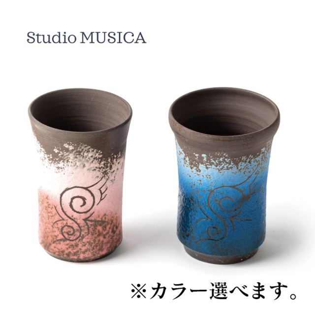 ビアカップ(ブルー・ピンク)【Studio  MUSICA(児島和孝)】