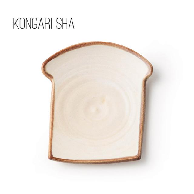 パン皿(小)【コンガリ舎(くぼともこ)】
