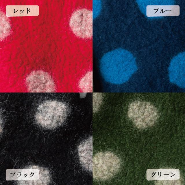 バッグ(レッド・グリーン・ブラック・ブルー)【コリデール(泉田公子・沖永眉美)】
