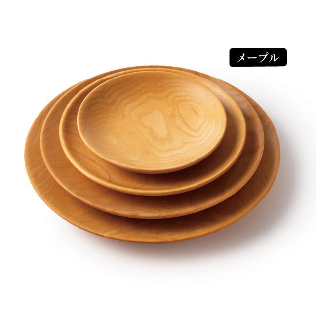 丸皿(12cm・15cm・18cm・21cm、メープル・ウォールナット・チェリー)【ことのは木工舎(阿部祥次郎)】