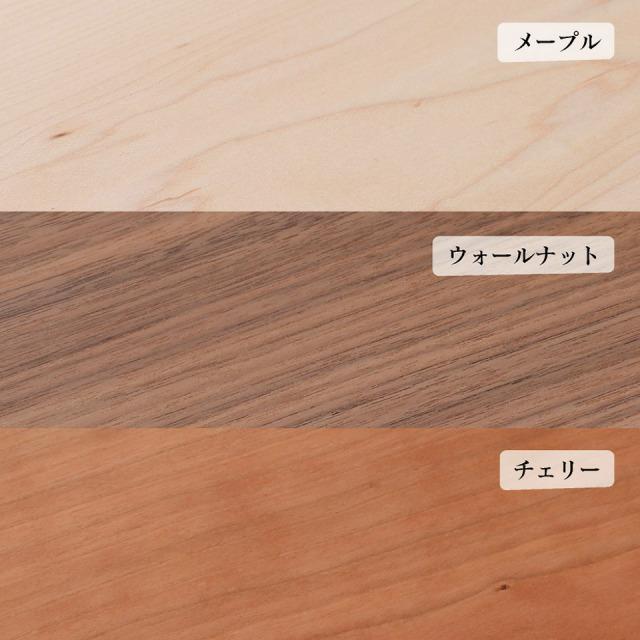 オーバル皿(メープル・ウォールナット・チェリー)【ことのは木工舎(阿部祥次郎)】