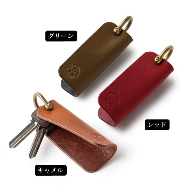 キーケース(グリーン・キャメル・レッド)【BLESS(井手英史)】