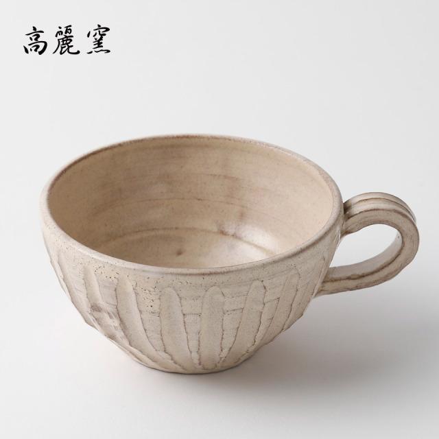 粉引  スープカップ 【高麗窯】※受注生産