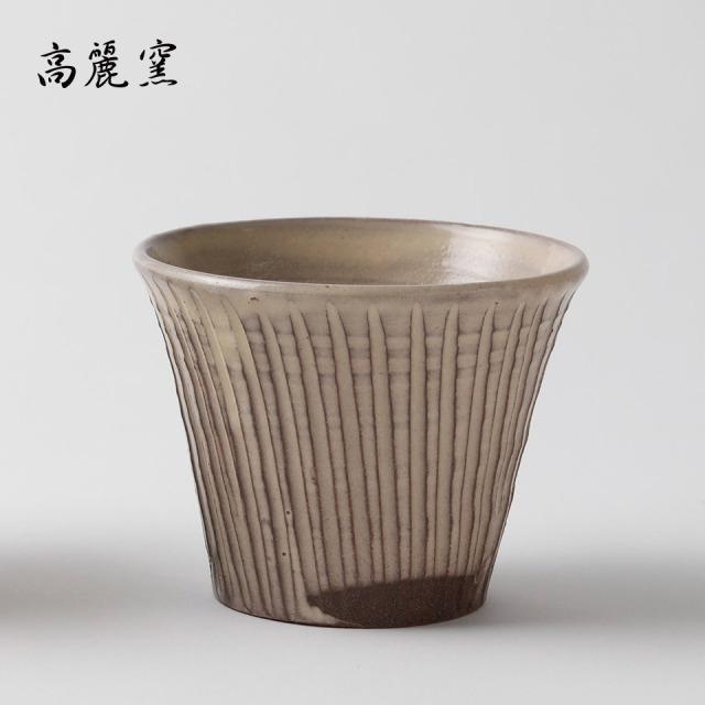 しのぎ 面取フリーカップ【高麗窯】※受注生産