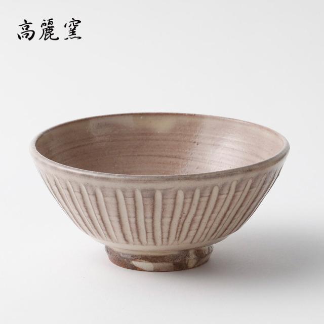 粉引 しのぎ飯碗【高麗窯】※受注生産