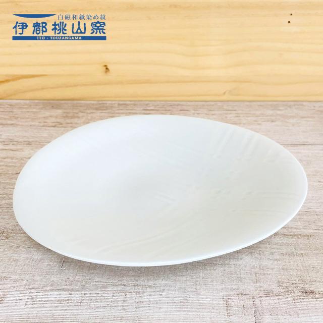 真珠輝磯 皿【伊都桃山窯(赤間厚子)】※受注生産