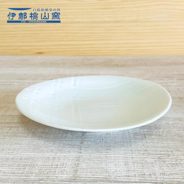 真珠輝磯 取り皿【伊都桃山窯(赤間厚子)】※受注生産