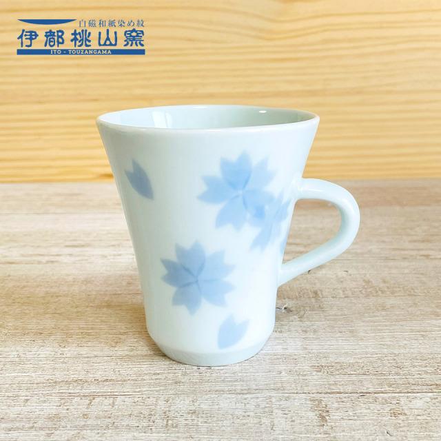 和紙染の桜柄マグカップ【伊都桃山窯(赤間厚子)】※受注生産
