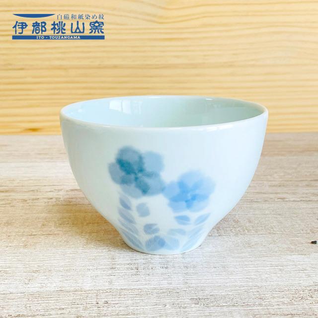 和紙染の花碗【伊都桃山窯(赤間厚子)】※受注生産