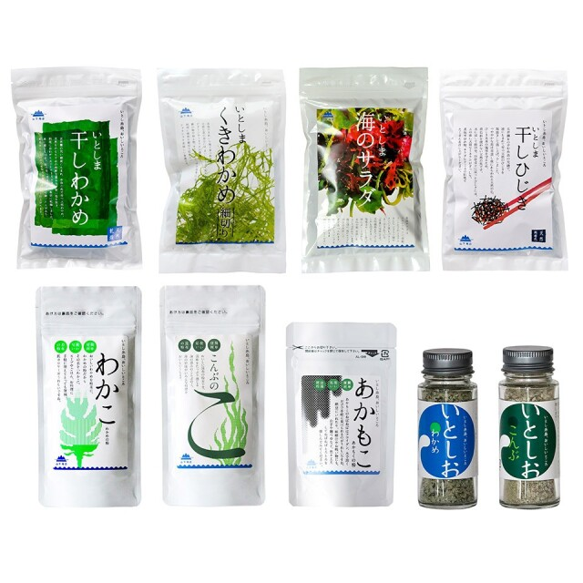 [ちょっとお得!]海藻 コンプリートセット【山下商店】