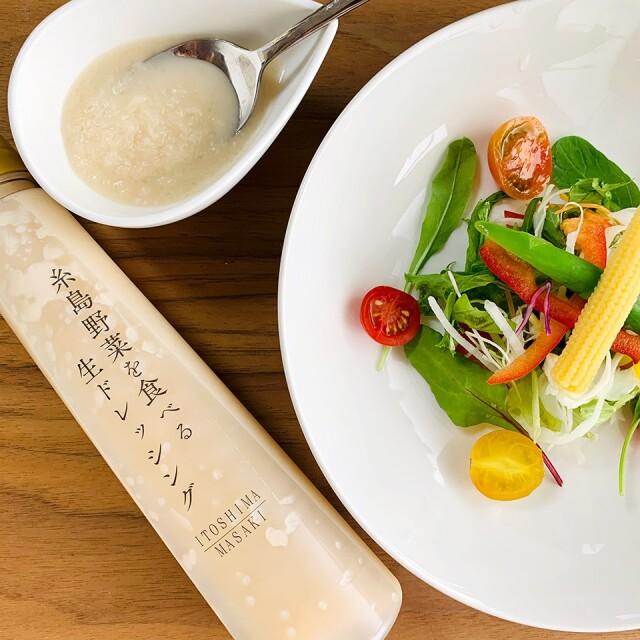 糸島野菜を食べる生ドレッシング(玉葱)【糸島正キ】
