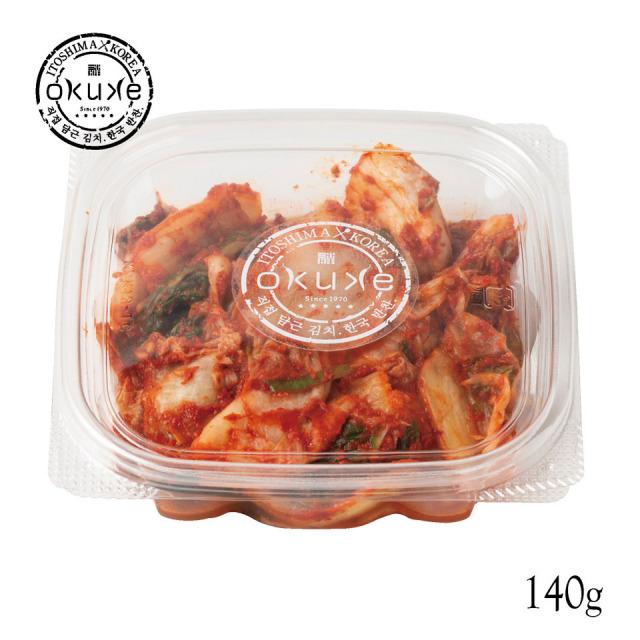 白菜キムチ 140g【玉家のキムチ工房】