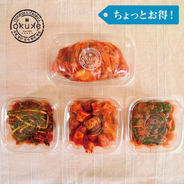 [ちょっとお得!]玉家のキムチセットB(白菜、葱、胡瓜、大根)【玉家のキムチ工房】
