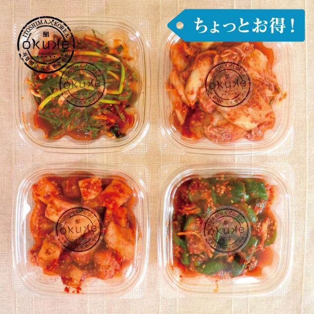 [ちょっとお得!]玉家のキムチセットC(白菜、葱、胡瓜、大根)【玉家のキムチ工房】