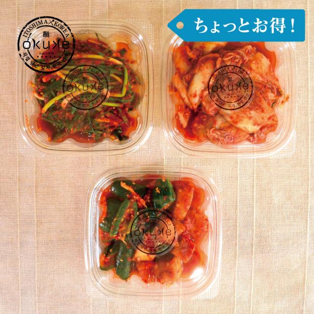 [ちょっとお得!]玉家のキムチセットD(白菜、葱、胡瓜&大根)【玉家のキムチ工房】