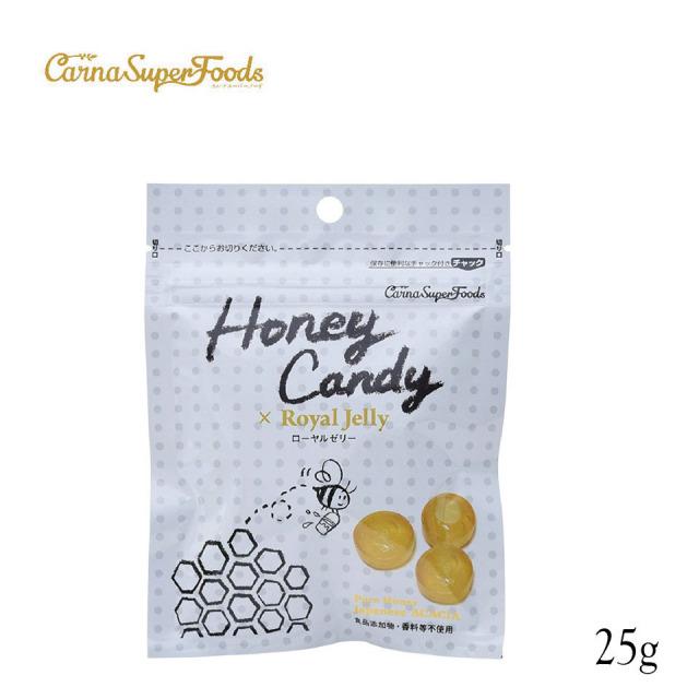 HoneyCandy ローヤルゼリー 25g【カルナスーパーフード】