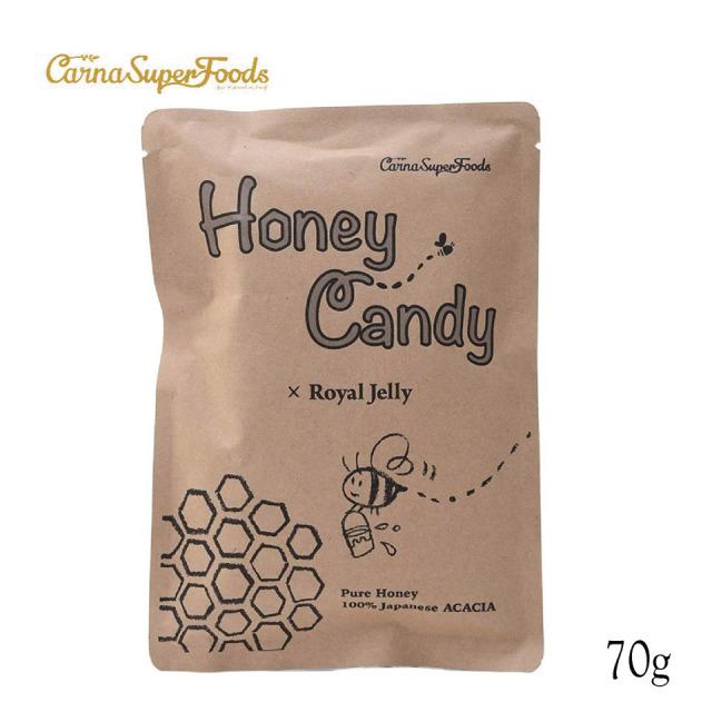 HoneyCandy ローヤルゼリー 70g【カルナスーパーフード】