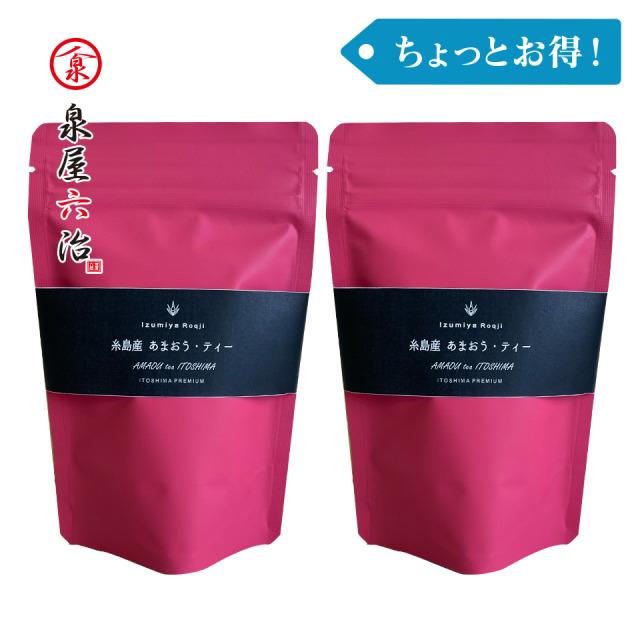 [ちょっとお得!]ストロベリー・ティー 2袋 ~糸島産あまおう使用~【泉屋六治】