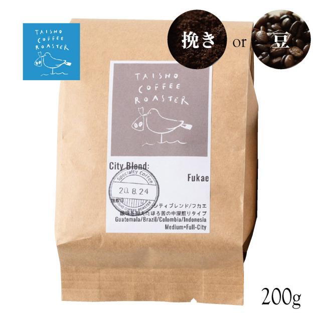 定番ブレンドコーヒー(フカエ)【TAISHO COFFEE ROASTER】