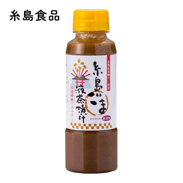 糸島ごま液茶漬け【糸島食品】