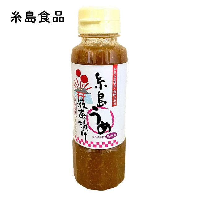 糸島うめ液茶漬け【糸島食品】