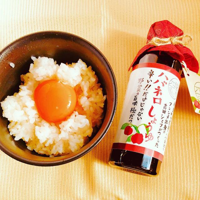 糸島からお届けする毎日の食卓セット(A)