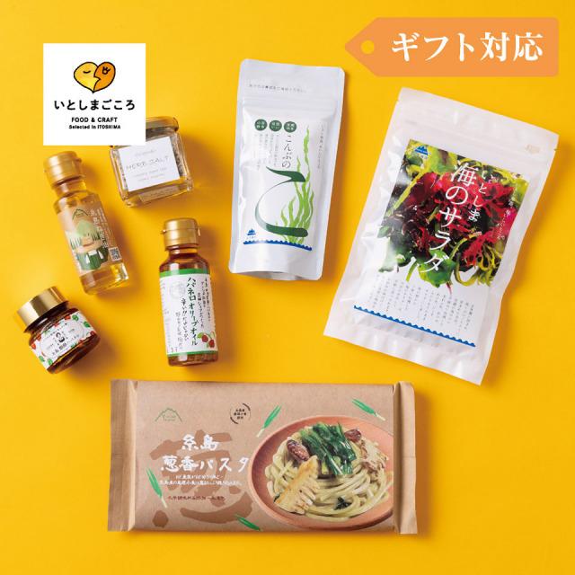 糸島からお届けする毎日の食卓セット(C)