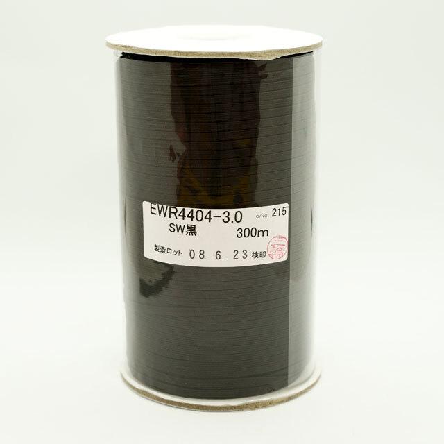 コールゴム 黒