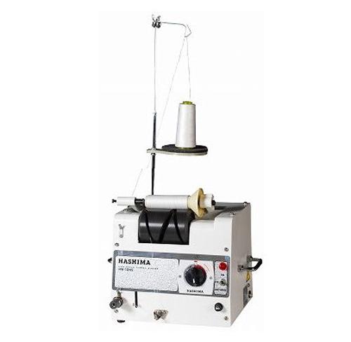 ハシマ ワインダー(糸巻機械)