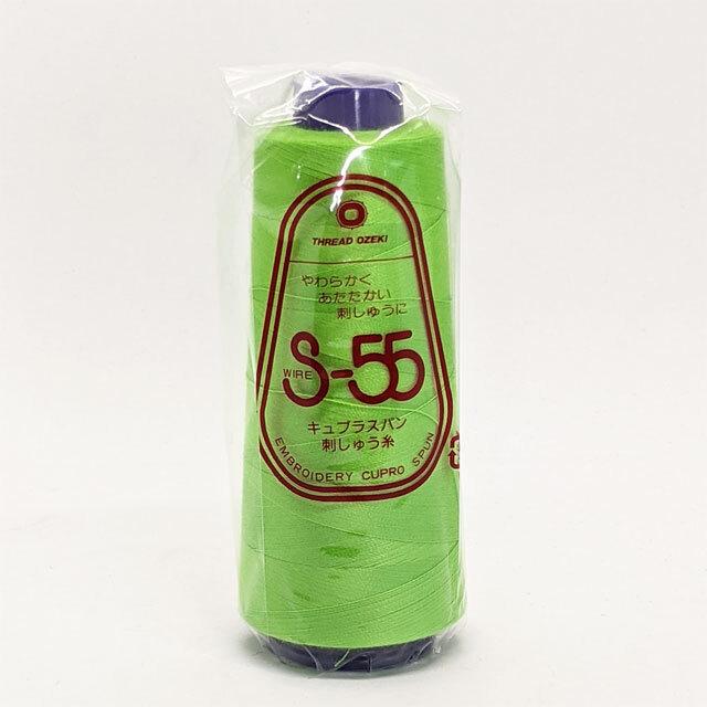 刺繍糸 S-55 40/2,000m