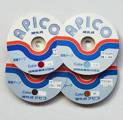 アピコテープT220色物