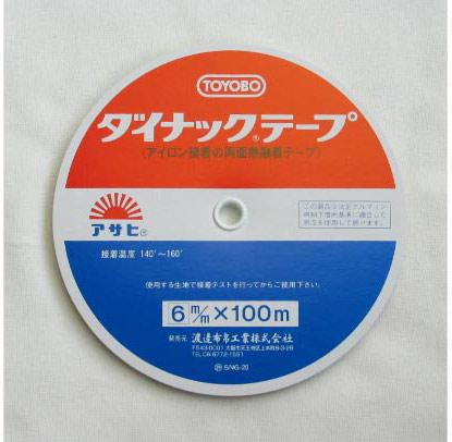 ダイナックテープ 6ミリ