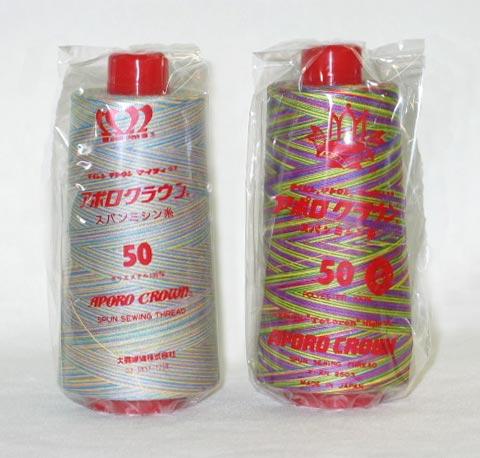 アポロスパン50番 レインボー