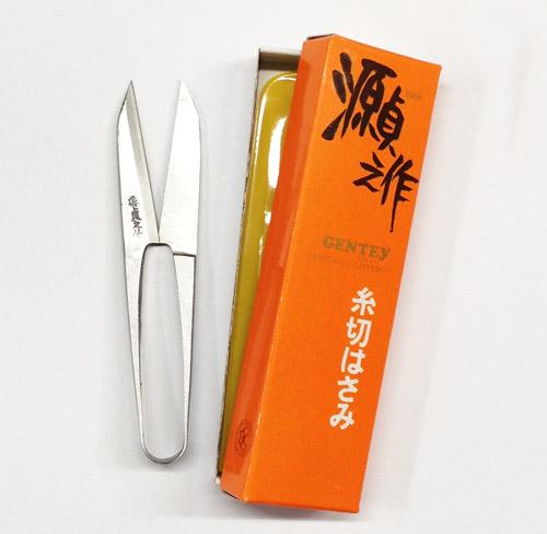 源貞之作 オレンジ