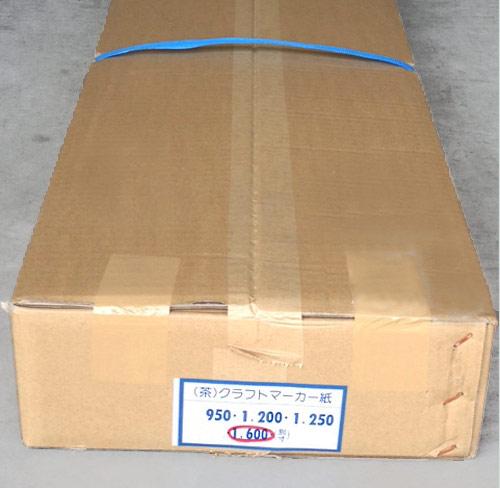 方眼マーカー紙 1600巾 3本