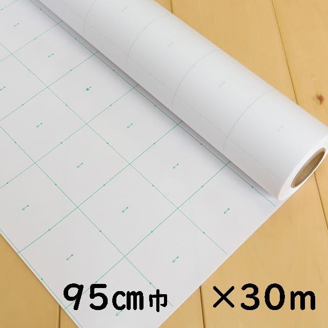 方眼入り型紙用紙(白) 950巾×30m巻