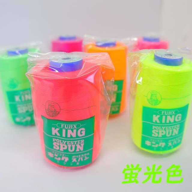 キングスパン 60番 /3,000m 蛍光色