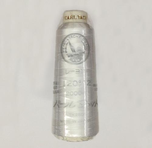 パールヨット刺繍糸 120d/2 白