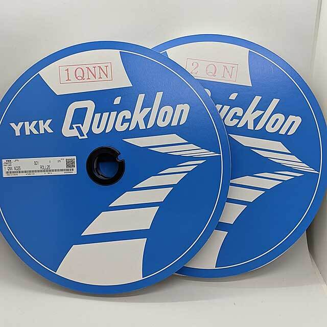 クイックロン1QN,2QN セット