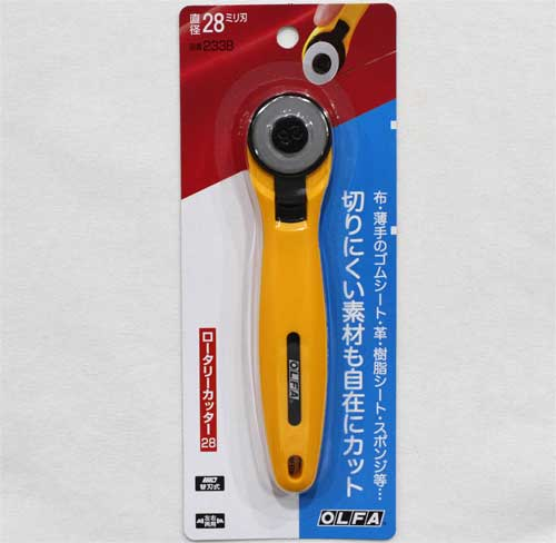 ロータリーカッター28mm円形カッター