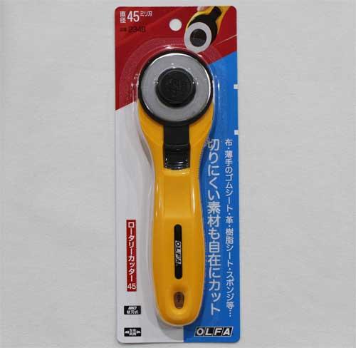 ロータリーカッター45mm円形カッター