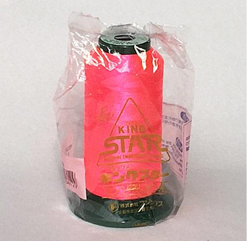 キングスター刺繍糸 120/2000m蛍光色
