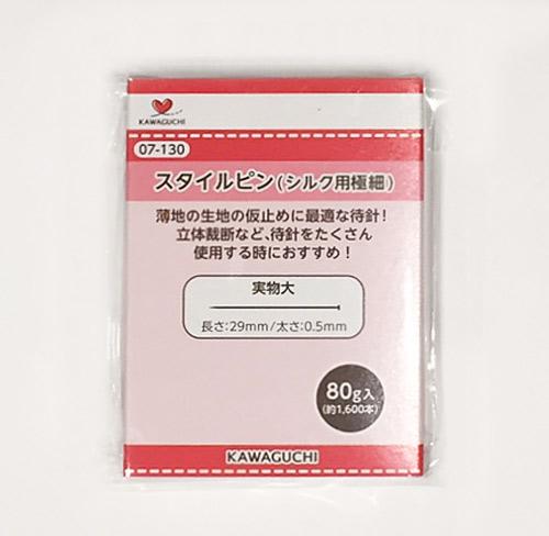 スタイルピン(シルク用極細) 80g
