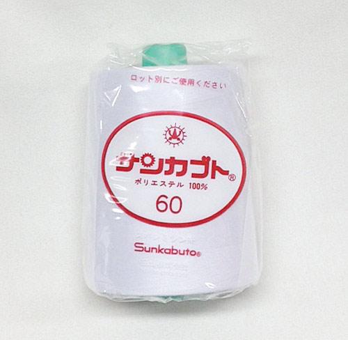 サンカブトスパン60/1万m白