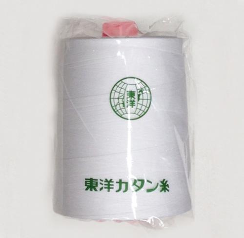 東洋カタン 50番/10,000m 白