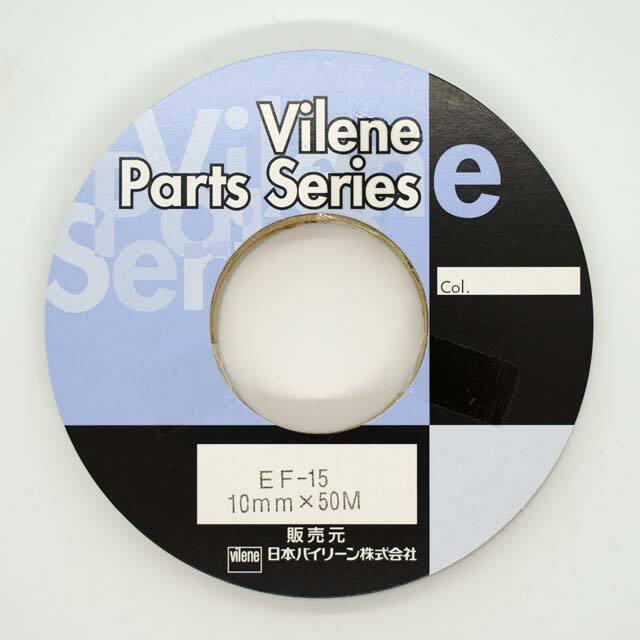 バイリーンテープ SSG接着テープ