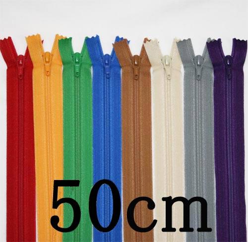 25FK 50cm